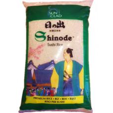 shinode riz pour sushi 10KG