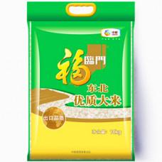 riz de mandchourie 10kg