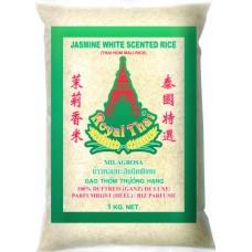 riz au jasmin longue 1kg