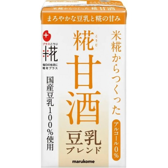 Koji-Amazake LL Plus Koji au Lait de Soja 125ml