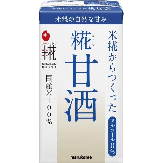 Koji-Amazake LL Plus Koji 125ml