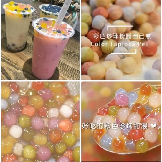 Perles de Tapioca Colorées pour Bubble Tea 1kg