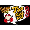 Tao Kea