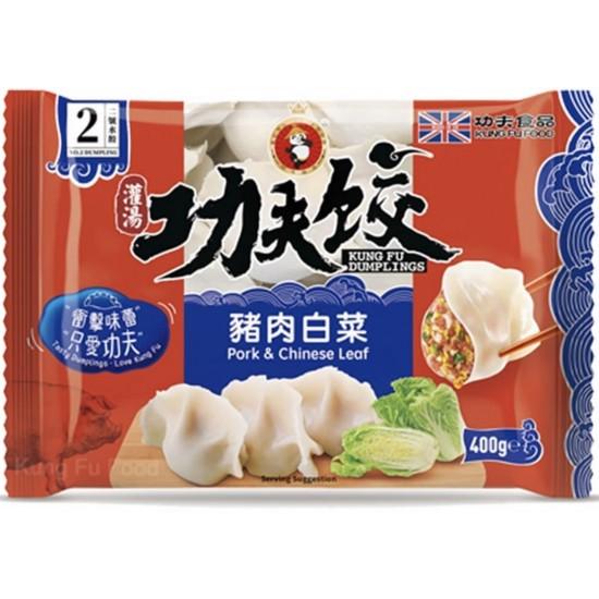 raviolis porc chou chinois 410g
