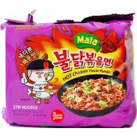 nouille hot chicken mala samyang 140g*5