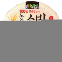 riz blanc cuit instantanée en bol 210g