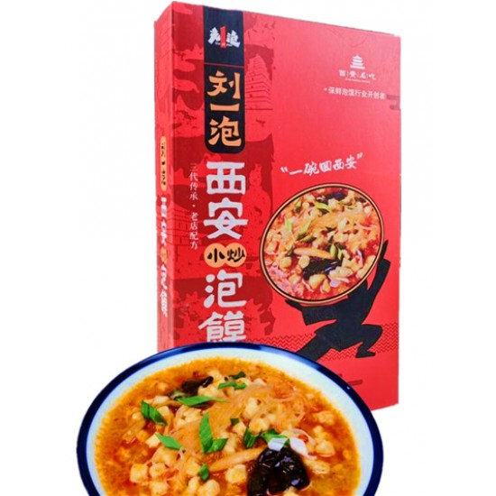 Xi'an Pao Mo pain au soupe goût sauté 260g