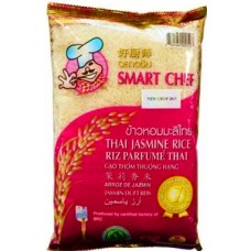 HCS riz parfumé jasmin thailand 1kg