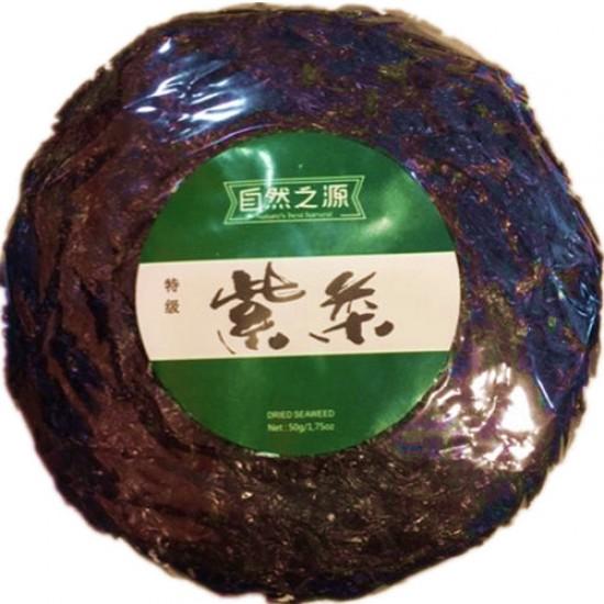 algue fine pour soupe 50g