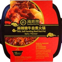 HDL self-heating beef hotpot spicy 215g