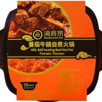 HDL self-heating beef hotpot tomato flavour 215g