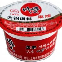 CQ sauce pour hotpot style sichuan épicé 100g