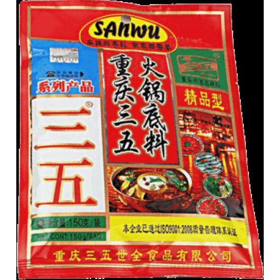 Sauce épicée pour fondue Sichuan SW 150g