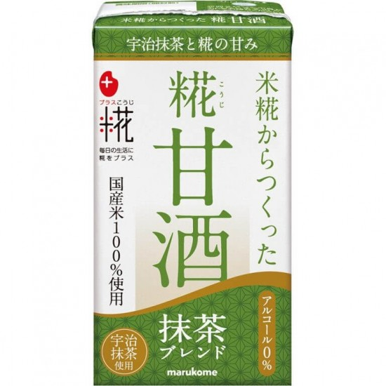Koji-Amazake Plus Koji LL au Matcha 125ml