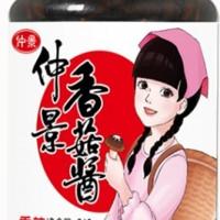 ZJ sauce champignon shiitake épicé 210g