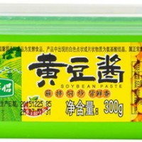 CBL pâte de soja en boîte (soja jaune) 300g