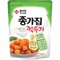 kimchi de radis blanc kaktugi 500g