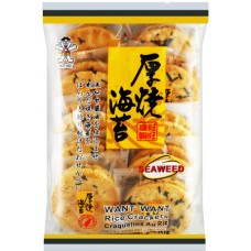 WW biscuit de riz avec algue grillé 160g