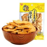HBS tofu séché saveur 5 épices 95g