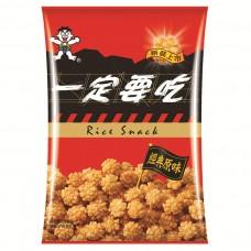 mini senbei goût original 70g
