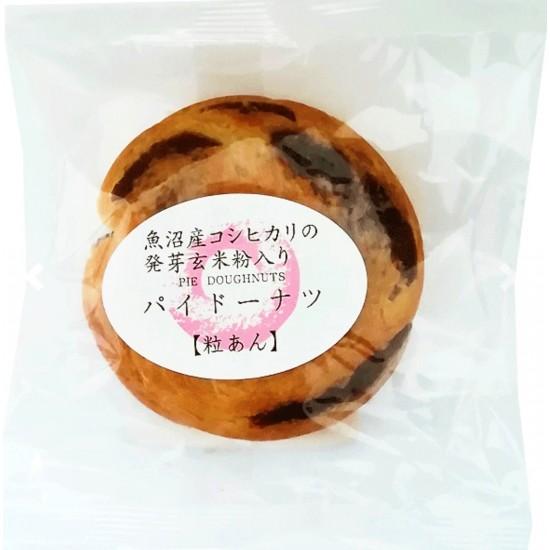 Taiyo Donut Mini Cake Azuki Haricot Rouge sucré 68g