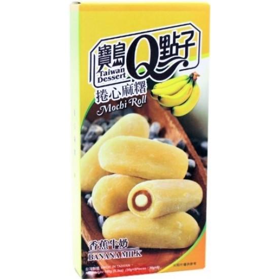 BDQ mochi au lait rouleaux saveur banana 150g